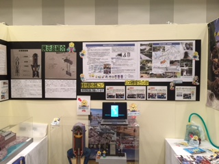 新曽木発電所の見学者向け教材の展示